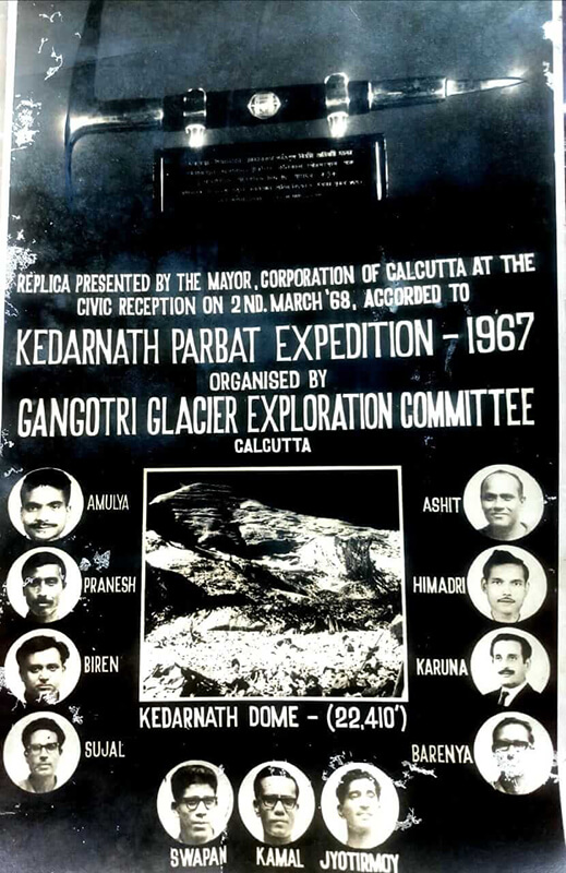 Kedarnath Parbat Expedition 1967 team