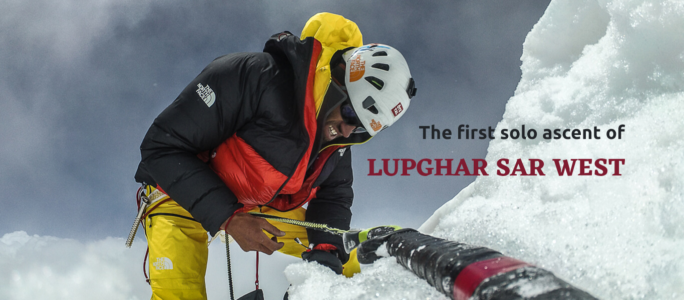 Lupghar Sar West